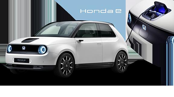 Hondas nya elbil, Honda e